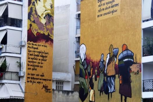 Graffiti για την ιστορία του Βύρωνα