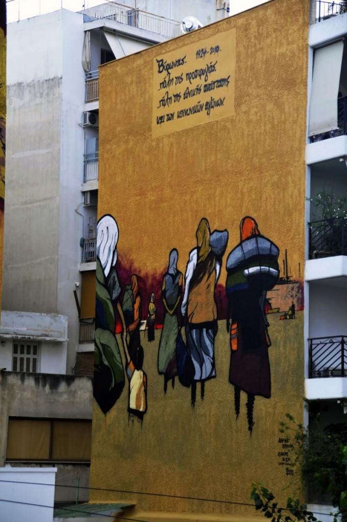 Graffiti:O Βύρωνα της προσφυγιάς