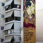 Graffiti: Λόρδος Βύρωνας
