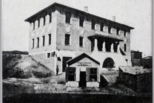 Ταπητουργείο (1924)