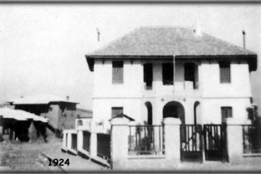 Το παλιό Δημαρχείο το 1924