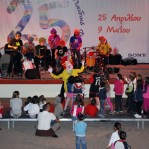 paidiko-festival