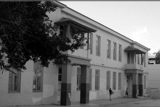 Δημοτικά σχολεία της Αγ.Τριάδας