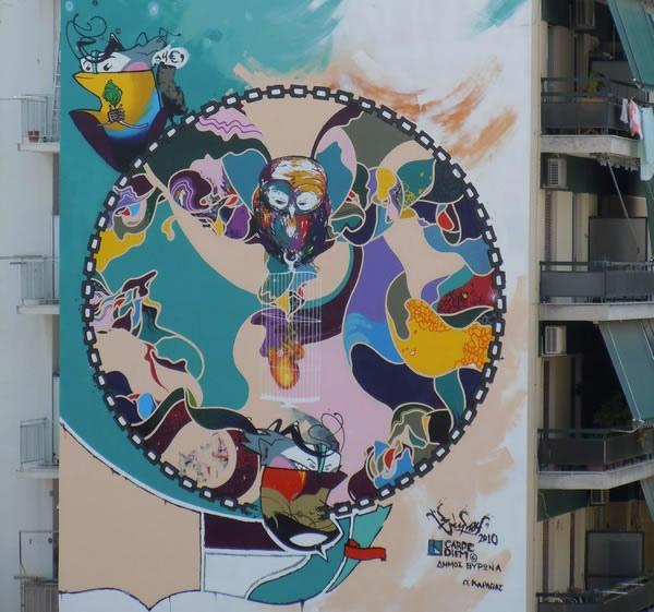 Graffiti – Ημέρα περιβάλλοντος