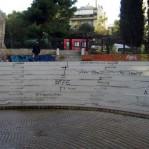 Πλατεία Εθνικής Αντιστάσεως