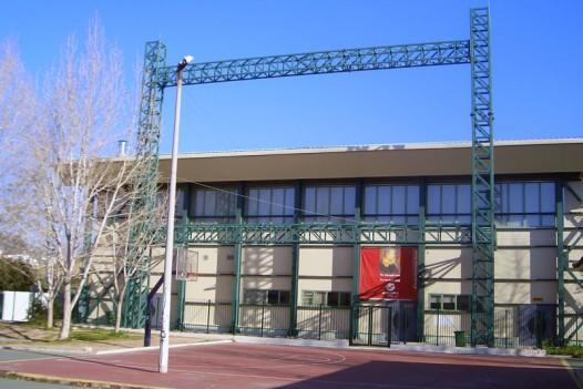 Κλειστό γυμναστήριο Εργάνης