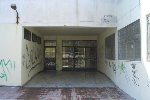 Είσοδος 5ου Λυκείου Βύρωνα