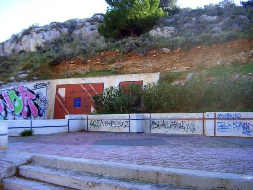 Πλατεία επί της οδού Ηρακλέους